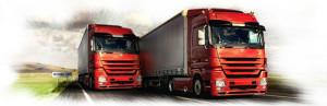 Страхование грузов и транспорта