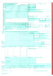 Грузовая таможенная декларация, правила заполнения