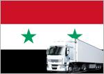 Зеленый коридор для товаров из Ирана и Сирии