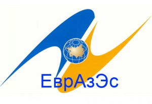 Работа над Таможенным кодексом ЕврАзЭС приближается к заершению