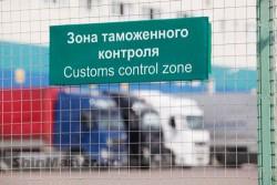 Внешнеэкономическая деятельность и таможенный контроль