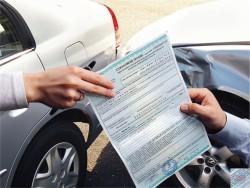 Основные виды автомобильного страхования