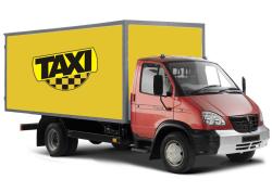 В чем преимущество грузового такси?