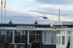 В Ярославской области планируется открытие собственной авиакомпании