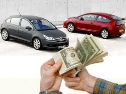 В чем преимущество срочного выкупа авто?