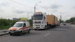 Правила сопровождения грузов