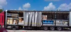 Перевозка сборных грузов по стране