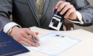 Регистрация юридических лиц в Тюмени
