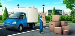 Быстрая доставка грузов по городу