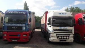 Подбор компании предлагающей страхование грузов