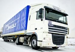 Адресная доставка в перевозке грузов