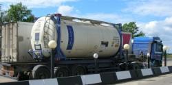 Сертификат на перевозку опасных грузов