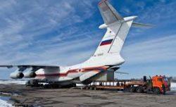 Доставка опасных грузов авиатранспортом