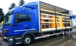 Перевозка вещей из России в Австрию